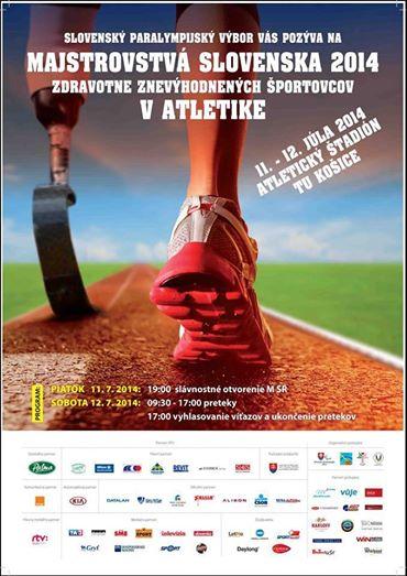 MSR v Atletike